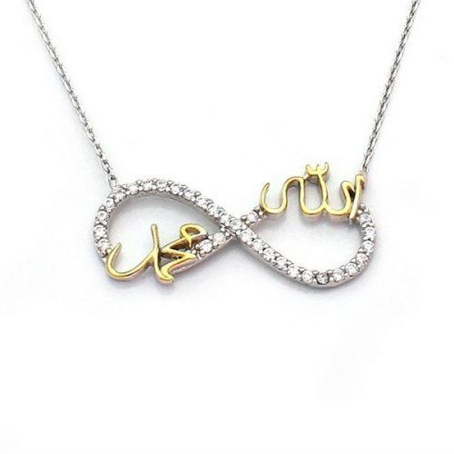 Allah - Muhammed Yazılı Sonsuzluk Kolye